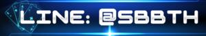 sbbth logo