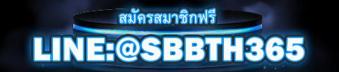 http://line.me/ti/p/~@sbbth365