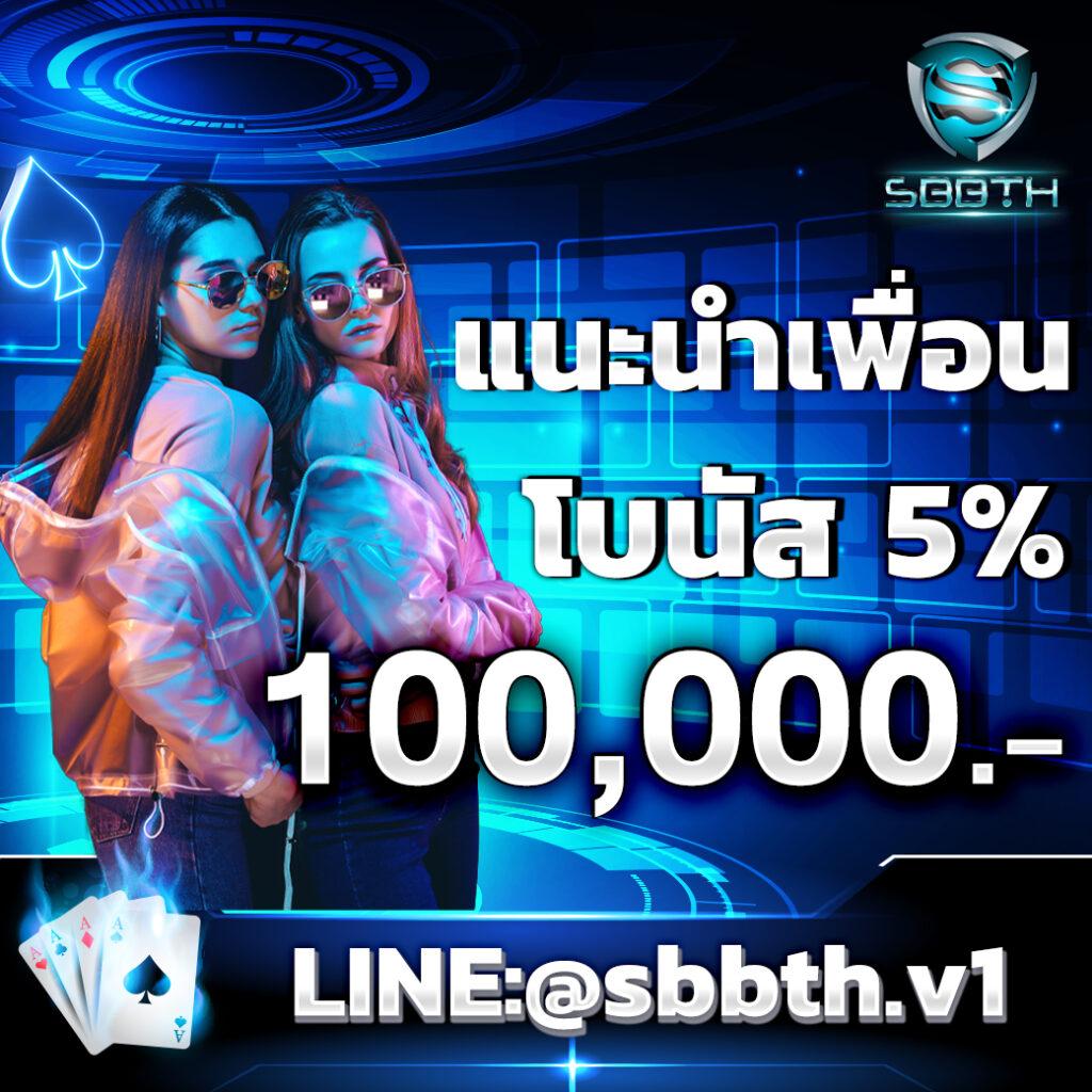http://line.me/ti/p/~@sbbth.v1