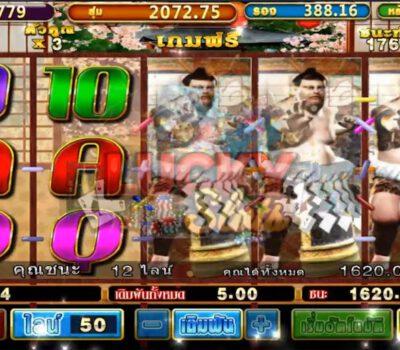 เกมสล็อต Japan Fortune สล็อตซูโม่ ค่าย pussy888